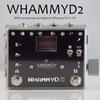 Smirnov Electronics :: WhammyD 2