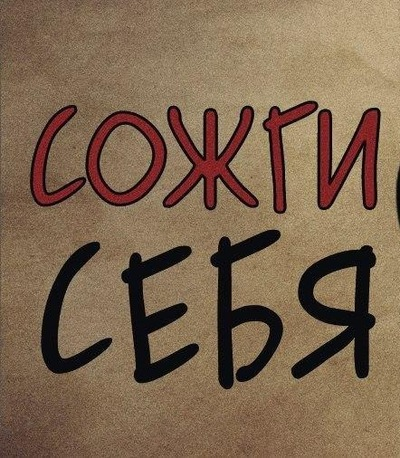 Женя Ватаман, 20 ноября , Днепропетровск, id77076319