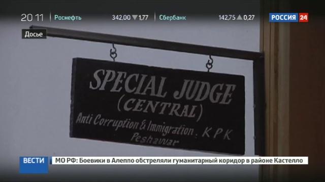 Новости на Россия 24 Афганскую Джоконду депортируют из Пакистана на родину