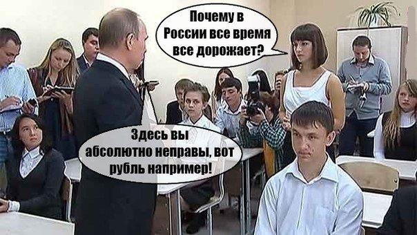 Технический дефолт не повлияет на кошельки украинцев, - Яресько - Цензор.НЕТ 1817