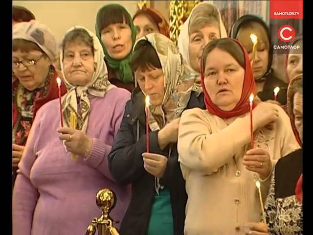 Благодатный огонь в Нижневартовске