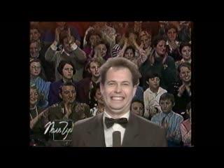 Джентльмен-шоу и Маски-шоу (РТР, 1 апреля 1993)