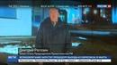 Новости на Россия 24 • Рогозин рассказал, как проходит строительство города Циолковский