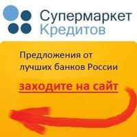 выгодный потребительский кредит наличными в городе Владимир от Миг кредит