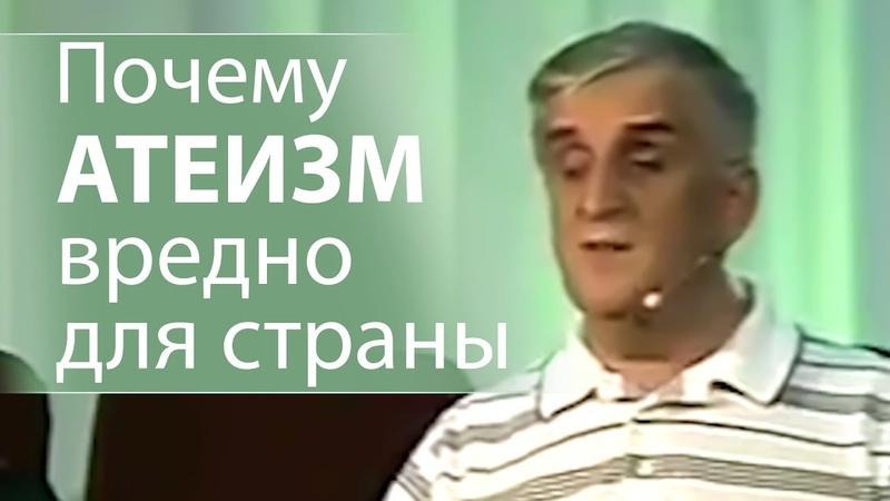 Почему АТЕИЗМ вредно для страны и почему люди становятся атеистами Виктор Куриленко