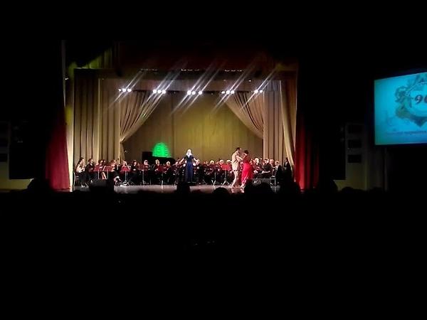 Танго Александр Сухов и Нина Конская 16.12.2018 с оркестром народных инструментов.