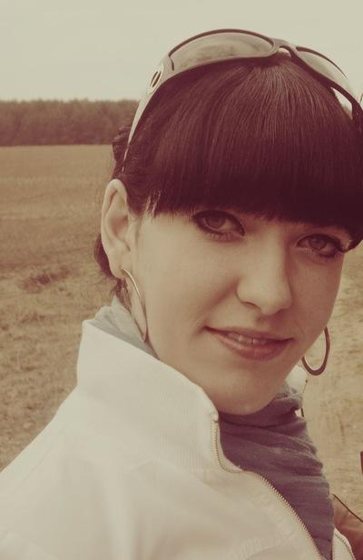 Татьяна Богдевич, 4 мая , Архангельск, id59384931