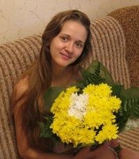 Валентина Клубочкина, 3 октября , Новосибирск, id153858088