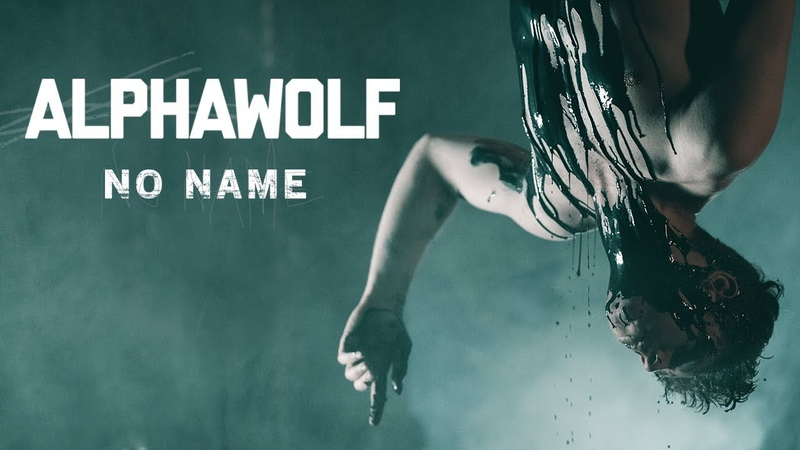 Alpha Wolf - No Name (Official Music Video)
