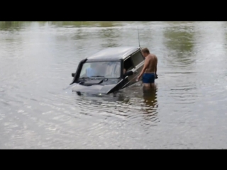 Утопили Ниву