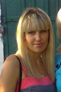 Оксана Карась, 18 декабря 1984, Киев, id176711416