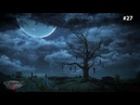 Ведьмак 3: Дикая Охота. Прохождение 27.