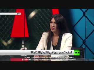 Интервью PR-директора проекта Harcord Натальи Булановой телеканалу RT-Arabic