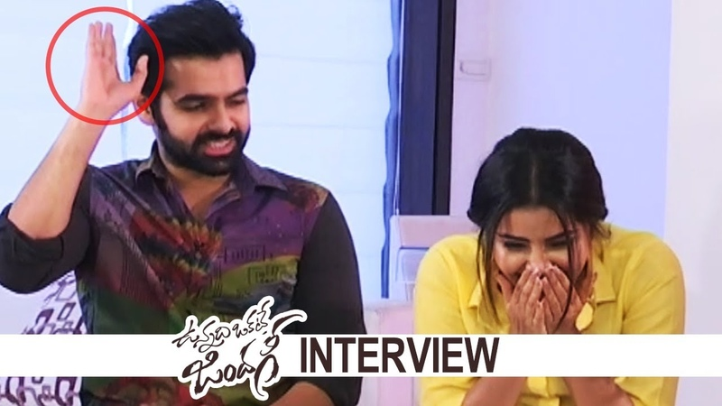 Vunnadhi Okate Zindagi Movie Team Super Funny Interview Fun Chit Chat TFPC