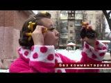 10 СЭ Класс / Поздравление девочек с 23 Февраля!