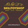 Skilltoyshop Webstore