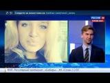 Пир во время чумы: Украину потрясла гламурная свадьба золотой молодежи