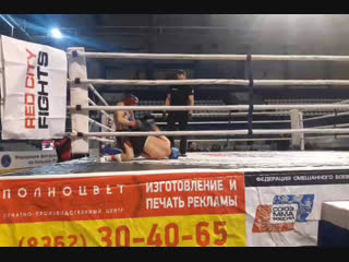 Открытый Кубок ММА Республики Марий Эл