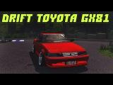 SLRR - DRIFT TOYOTA GX81