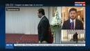 Новости на Россия 24 • Явка на выборах туркменского президента составила 25 5%