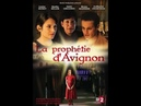 Авиньонское пророчество 1 серия детектив 2007 Франция Швейцария