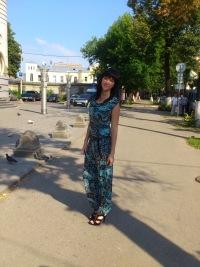 Алена Грушина, 7 августа , Санкт-Петербург, id27105764