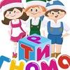Сеть магазинов игрушек «Три Гнома»