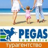 ПЕГАС Туристик - Южно-Сахалинск