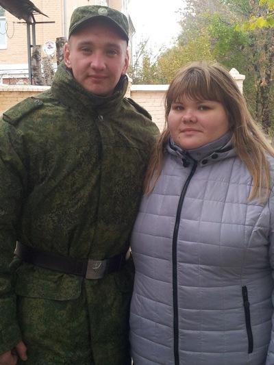 Анютка Волкова, 13 декабря , Сызрань, id33600015