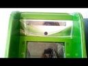 Биометрический банкомат.