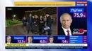 Новости на Россия 24 • После выборов президента России спортсмены вспомнили Игры-2014 в Сочи