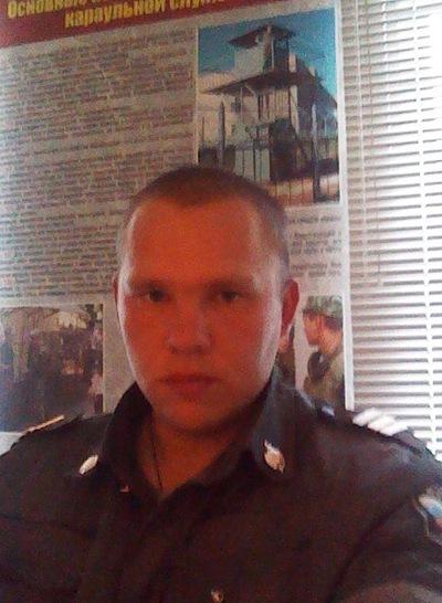 Пётр Дьяков, 18 января 1985, Липецк, id22826221