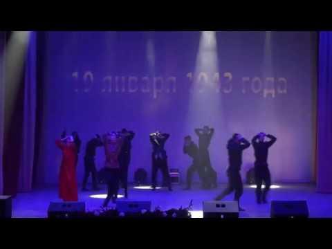 концерт ко дню освобождения Алексеевки от фашистских захватчиков 18 01 2019г