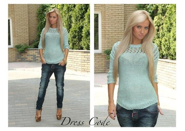 Стильная Модная Одежда Dress Code Отзывы