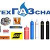 ТЕХГАЗСНАБ - тех.газы и сварочное оборудование