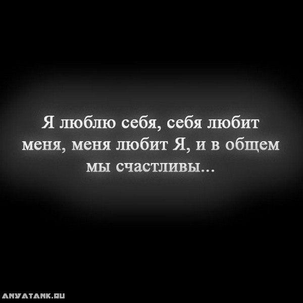 я просто люблю | ВКонтакте