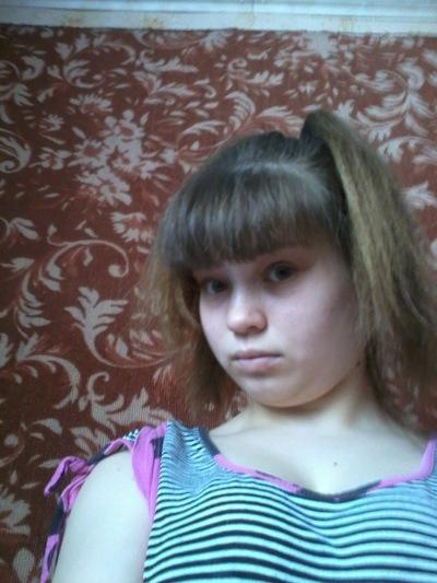 Юлия Тритиниченко, 7 апреля 1993, Ярославль, id146370340