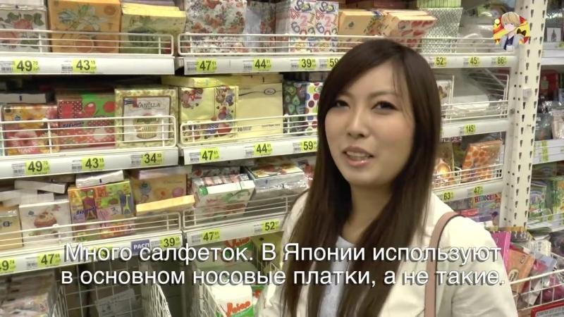 Японка Мики сравнивает продукты и цены в Японии и России