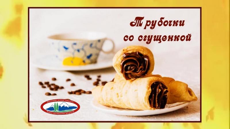 ИП Товмасян