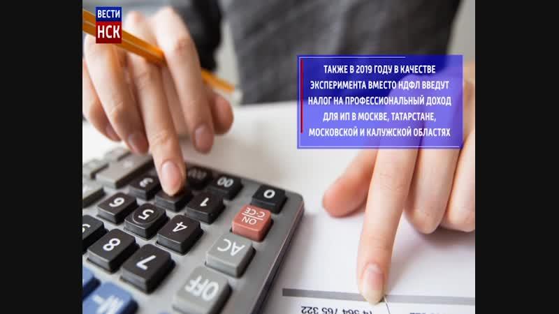 Депутаты продлили налоговые каникулы для репетиторов и нянь до 2020 года