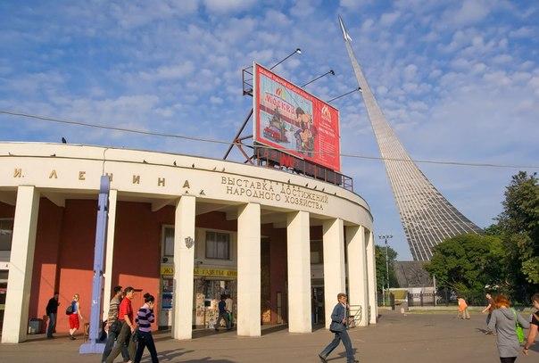 """Станцию метро """"ВДНХ"""" закрывают  на год"""