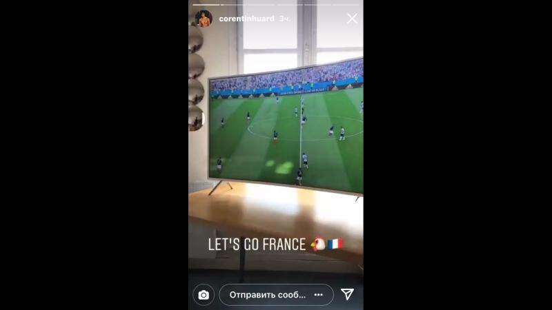 Griezmann's goal