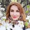 Психолог Татьяна Семенко. Прием очно и онлайн.
