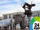История Беларуси. На рубеже веков. Часть 3 - МИР 24