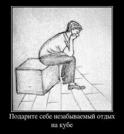 Postindeks Postindeks, 3 ноября 1984, Москва, id171046225