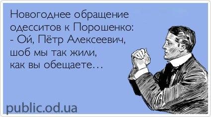 Порошенко подписал закон о госслужбе - Цензор.НЕТ 4474