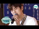 Heyo idol TV B1A4 Sandeul A glass of soju Live B1A4의 사생활 20160608