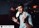 Максим Родин фото #31