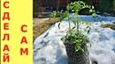 ПРИСПОСОБЛЕНИЯ для рассады УДОБНО огороднику КОМФОРТНО растениям