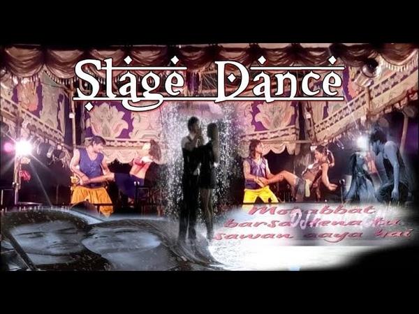 Mohabbat barsa dena Tustage danceamritvideo